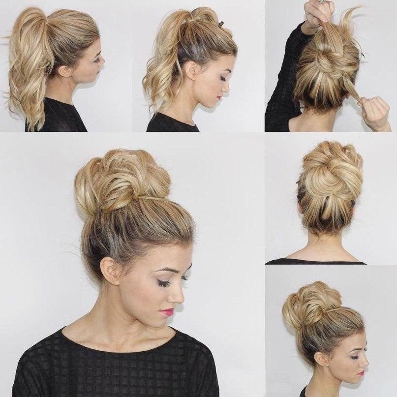 Если вы хотите повторить образ анжелины джоли , отделите часть волос сверху, сделайте небольшой начес и соберите пряди на затылке, оставив пару локонов свободно ниспадать по бокам.