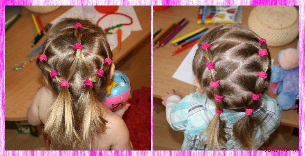 Прическа с помощью резинок для коротких волос